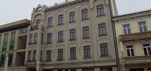 Muzeum Mazowieckie Spichlerz, Płock
